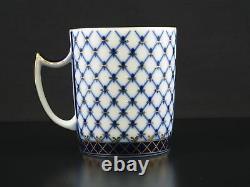 4 Russian Cobalt Blue Net Tea Cup Mugs Saint Petersberg 24K Gold Bone China