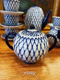 Coffee set Cobalt net without gold Lomonosov porcelain factory LFZ