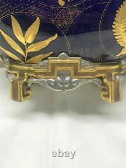 English Worcester Moon Flask Vase. Cobalt and Gold. Ferns and Leaves. 1876