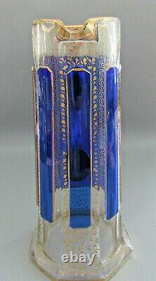 Moser Cobalt Blue Lemonade Pitcher Bohemian Cabochon Panel Glass 1910 era
