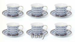 Royalty Porcelain 12-pc Luxury Cobalt Net Tea or Coffee Cup Set, 24K Gold