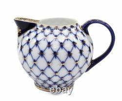Russian Cobalt Blue Net 17-pc Tea Cup Set Saint Petersburg 24K Gold Bone China