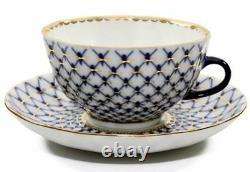 Russian Cobalt Blue Net 23-pc Tea Cup Set Saint Petersburg 24K Gold Bone China