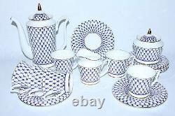 Russian Imperial Lomonosov Porcelain Bone Coffee Set Cobalt Net 22k Gold 6/15