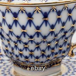 Russian Imperial Lomonosov Porcelain Lidded Cup and Saucer Cobalt Net Gold NEW