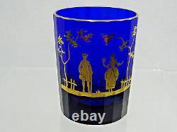 WONDERFUL ANTIQUE IMPERIAL RUSSIAN GILDED GLASS BEAKER CUP CIRCA 1800 super rare