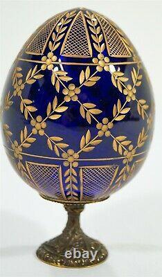 Cobalt Blue & Gold Cut Crystal Fabergé Oeuf De Pâques Impérial Sur Piédestal