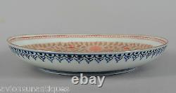 Fine Antique Japonais Cuivre Rouge Or Cobalt Plaque De Porcelaine Bleue Marquée