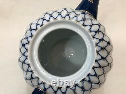 Grande Théière En Porcelaine D'or Lomonosov Imperial Russian Cobalt Net 22k, 7 1/4 H