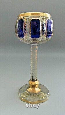 Moser Cobalt Blue Wine Glass Bohemian Cabochon Panel Glass 1910 Ère