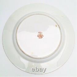 Rare Brownfield's China Pour Tiffany & Co. Cobalt & Gold Incrusted Dinner Plate