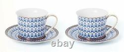 Royalty Porcelaine 12pc De Luxe Cobalt Net Tea Or Coffee Cup Set, Or 24k