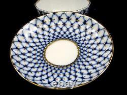 Russe Cobalt Blue Net 17-pc Tea Cup Set Saint Petersburg 24k Gold Bone Chine