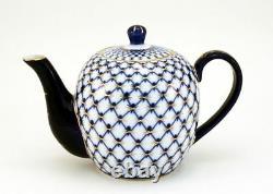 Russe Cobalt Blue Net 23-pc Tea Cup Set Saint Petersburg 24k Gold Bone Chine