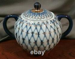 Russe Imperial Lomonosov Cobalt Blue Gold Net Creamer And Sugar Bowl Pré 1991