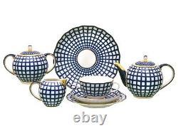 Russe Imperial Lomonosov Porcelain Tea Set Service Cobalt Cage 6/20 22k Or