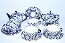Russe Imperial Lomonosov Porcelaine Tea Set Cobalt Net 6/14 22k Or Original