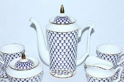 Russie Impériale Lomonosov Porcelaine Bone Cafe Set Cobalt Net 22k Or 6/15