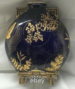 Vase En Lune De Worcester Anglais. Cobalt Et Gold. Les Fougères Et Les Feuilles. 1876 - - - - - - - - - - - - - - - - - - - - - - - - - - - - - - - - - - - - - - - - - - - - - - - - - - - - - - - - - - - - - - - - - - - - - - - - - - - - - - - - - - - - - - - - - - - - - - - - - - - - - - - - - - - - - - - - - - - - - - - - - - - - - - - - - - - - - - - - - - - - - - - - - - - - - - - - - - - - - - - - - - - - - - - - - - - - - - - - - - - - - - - - - - - - - - - - - - - - - - - - - - - - - - - - - - - - - - - - - - - - - - - - - - - - - - - - - - - - -